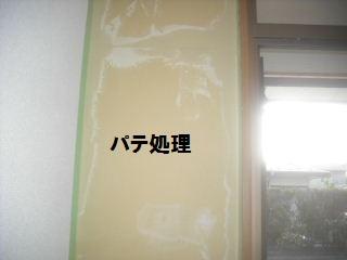 f0031037_20521036.jpg