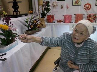 祖母の事_c0121339_903674.jpg