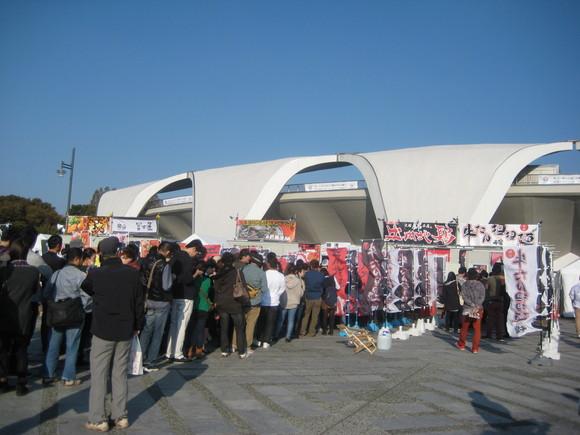 東京ラーメンショー2012_e0173239_15263180.jpg