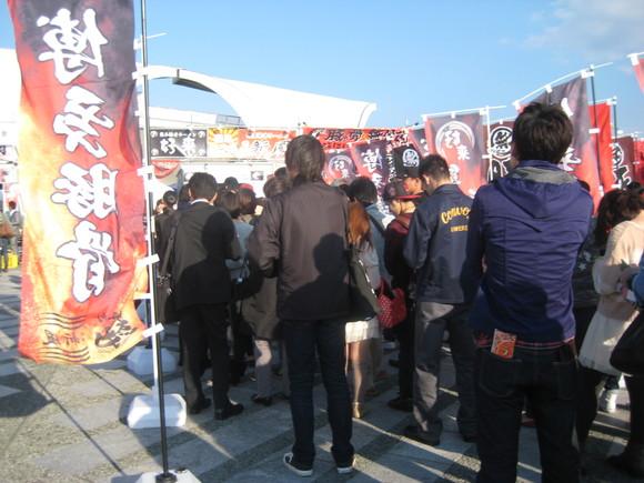 東京ラーメンショー2012_e0173239_15271961.jpg