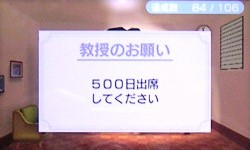 c0090360_23104082.jpg