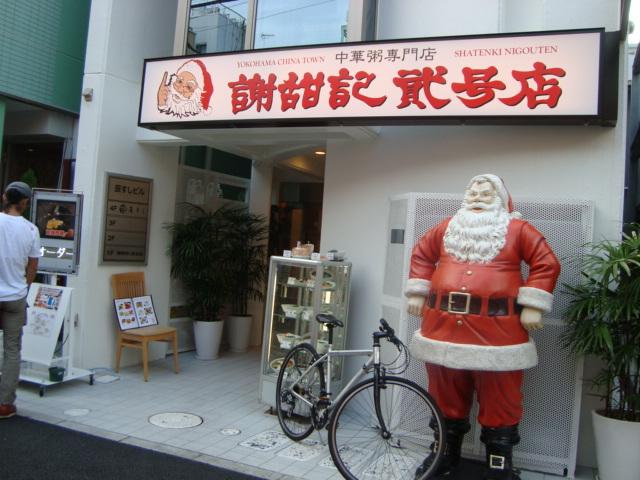 横浜中華街「謝甜記 シャテンキ 貮号店」へ行く。_f0232060_2281618.jpg