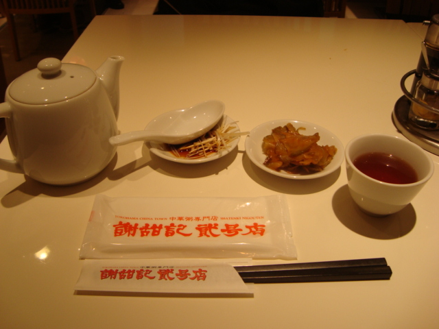 横浜中華街「謝甜記 シャテンキ 貮号店」へ行く。_f0232060_2314292.jpg