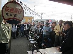 ちてつ電車フェスティバル(*^^*)ありがとう_a0243562_10294553.jpg