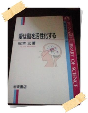 本_b0226863_861888.jpg