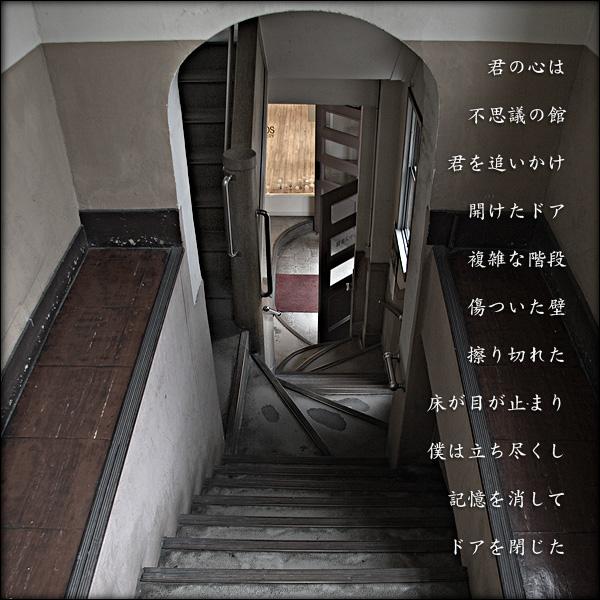a0197968_12561534.jpg