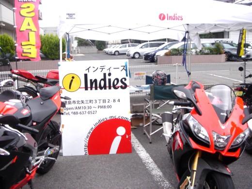 2012イワサキ秋の大応援祭イベントレポート。_b0163075_8354187.jpg