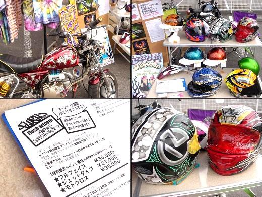 2012イワサキ秋の大応援祭イベントレポート。_b0163075_8363514.jpg
