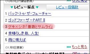 f0162980_17563648.jpg
