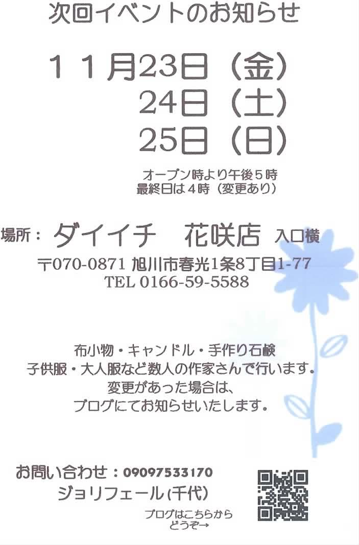 f0126587_19154590.jpg