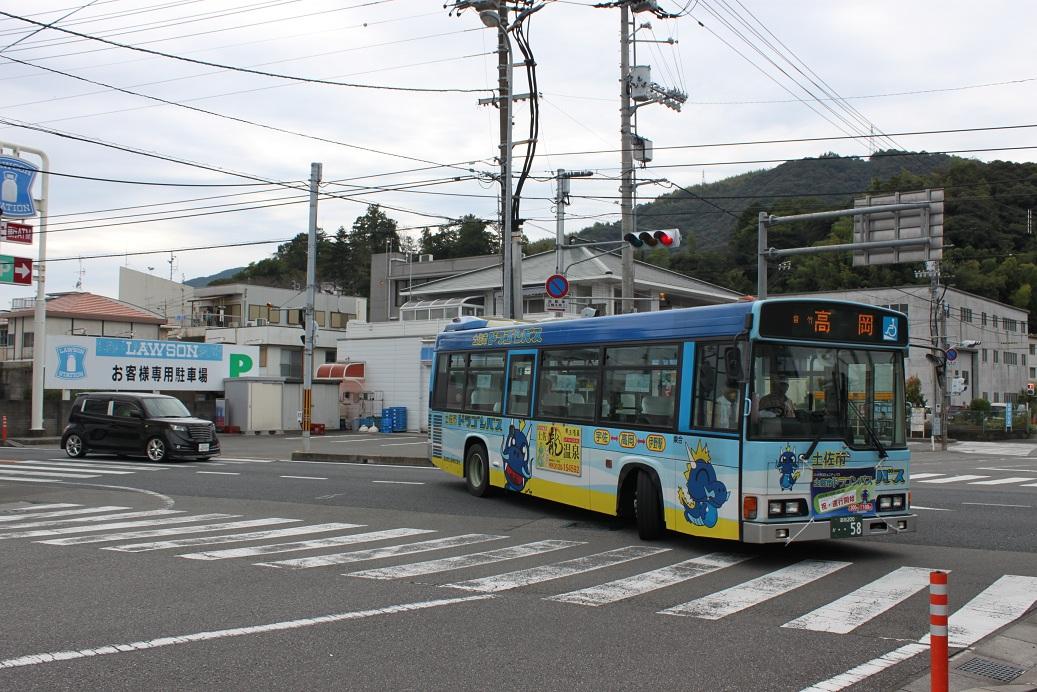 ○高知県内のバス(2012年10月) ダイヤ改正_f0111289_1625100.jpg