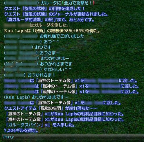 b0082004_332524.jpg