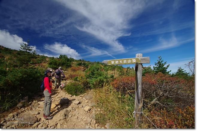 紅葉の絶景ハイキング! 安達太良山_f0179404_21133159.jpg
