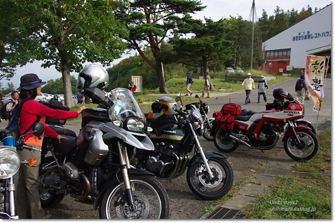 紅葉の絶景ハイキング! 安達太良山_f0179404_21233039.jpg