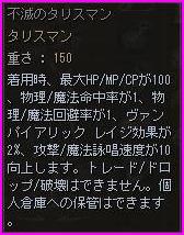 b0062614_1505918.jpg
