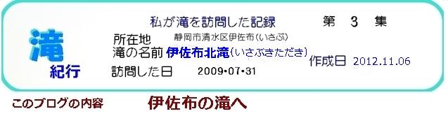 e0284019_21494947.jpg