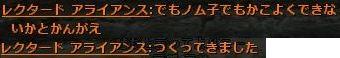 b0236120_1647483.jpg