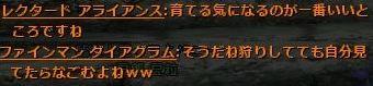 b0236120_17183613.jpg