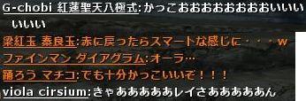 b0236120_17293768.jpg