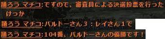 b0236120_18193064.jpg