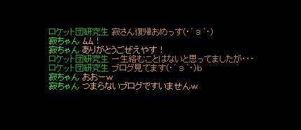 a0157425_19253737.jpg