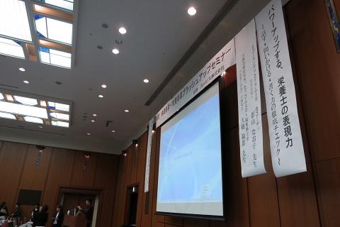 栄養士の表現力、琵琶湖に広がる。_d0046025_23544216.jpg
