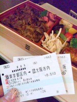 大阪ロケへgo!_a0231828_23172744.jpg