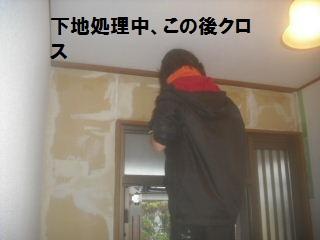 f0031037_20231162.jpg