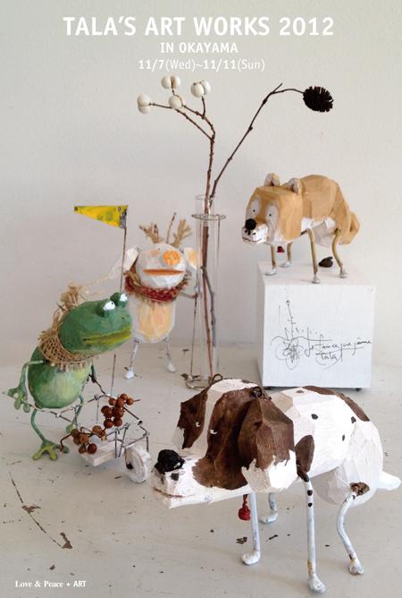 TALA' S ART WORKS 2012 IN  OKAYAMA_a0017350_0204638.jpg