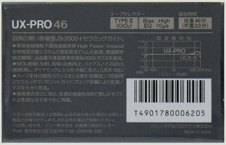 SONY UX-PRO_f0232256_12325877.jpg