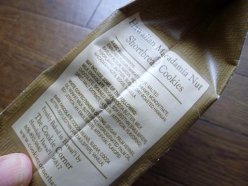 Shortbread Cookies Bag@The Cookie Corner_c0152767_22274738.jpg