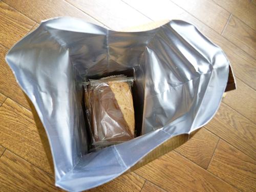 Shortbread Cookies Bag@The Cookie Corner_c0152767_22285054.jpg