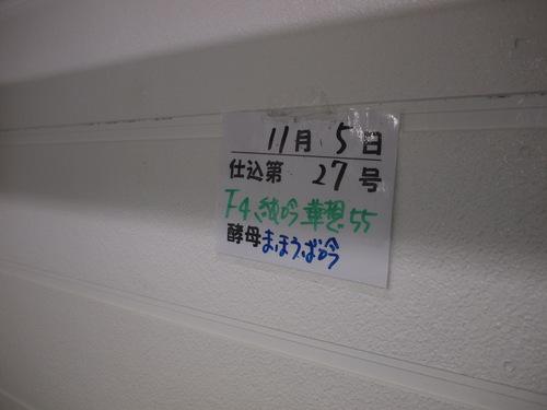 b0192069_11232655.jpg
