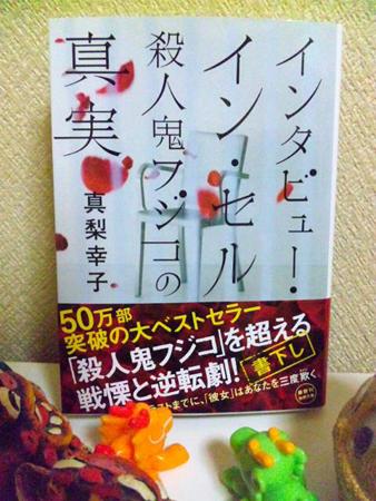 f0000673_20113970.jpg