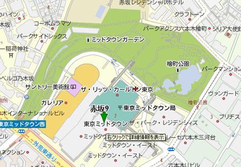 散歩を楽しく/初めての東京ミッドタウン訪問_d0183174_201950100.jpg