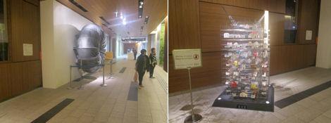 散歩を楽しく/初めての東京ミッドタウン訪問_d0183174_20235312.jpg
