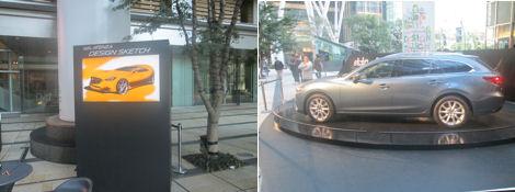 散歩を楽しく/初めての東京ミッドタウン訪問_d0183174_20282657.jpg