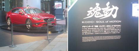 散歩を楽しく/初めての東京ミッドタウン訪問_d0183174_20285072.jpg