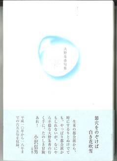 f0071480_19462470.jpg