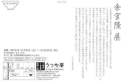 e0065191_626997.jpg