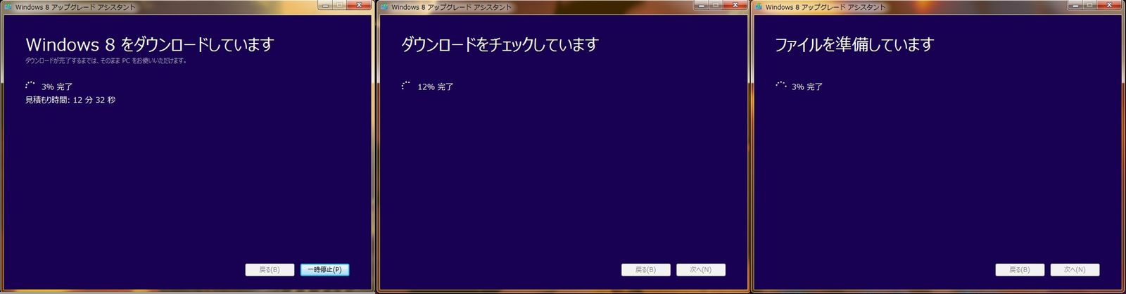 b0165802_2304774.jpg