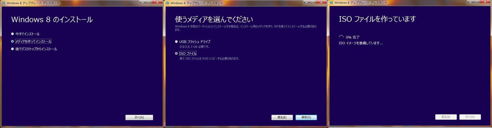 b0165802_2305965.jpg