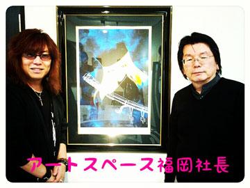 ☆「松本零士の世界展」 主催のアートスペースさんにお邪魔!_b0183113_2057157.jpg