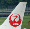 ボンバルディア CRJ200。_b0044115_12563641.jpg