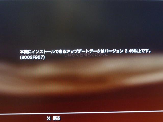 b0030122_15145842.jpg