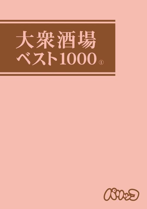 f0159328_23274462.jpg