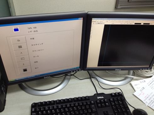 windowsXP_d0085634_17373983.jpg