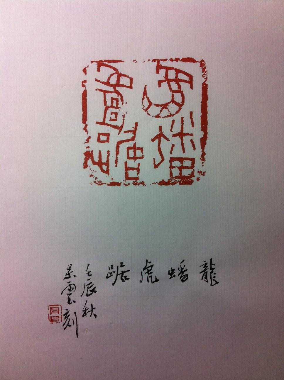 日展出品作品^^_a0122539_13484857.jpg
