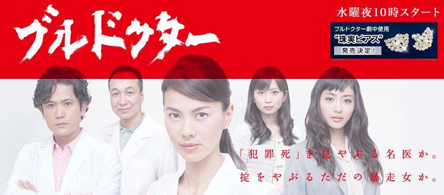 日本版『サイン』_d0168150_20464554.jpg