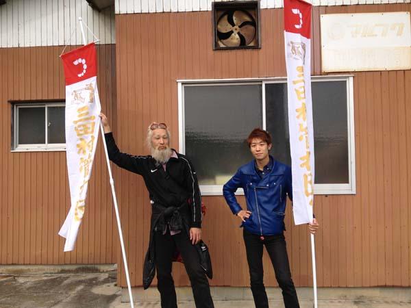 11/30(金)神戸・VARIT「神戸ハナキン音楽ショー♪」_c0003757_1514599.jpg